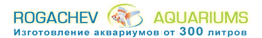 Rogachev Aquariums